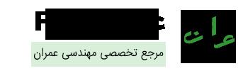 عمران F1