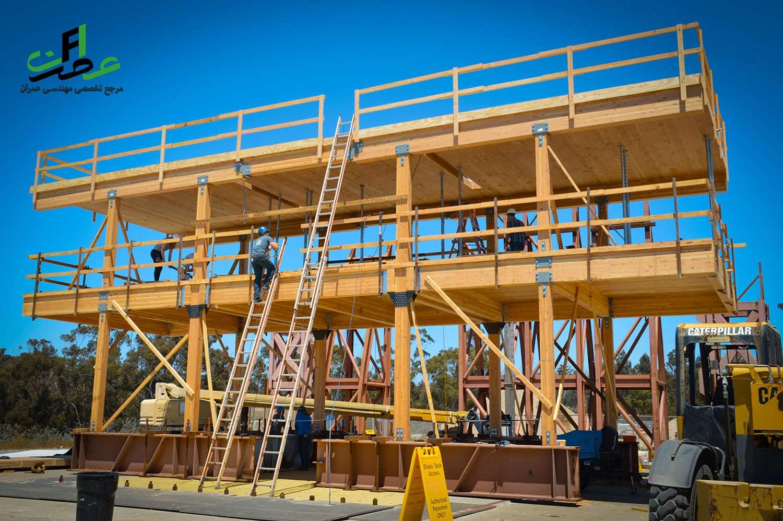 ساختمان چوبی مقاوم در برابر زلزله
